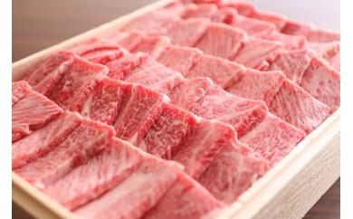 飛騨牛 焼肉 希少部位入り福袋 総重量1200g (1.2kg) 和牛 牛肉 飛騨市推奨特産品[F0008]
