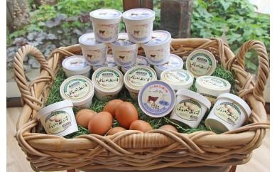 黒富士農場特製バニラ&小豆アイスクリーム 20個セット