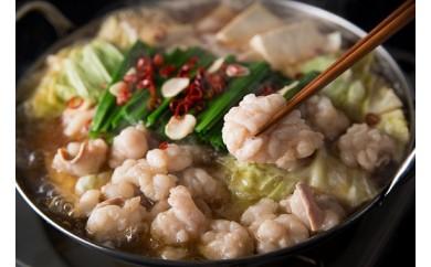 S44【お中元】 博多もつ鍋 しょう油味(2~3人前)と、明太辛子高菜120g