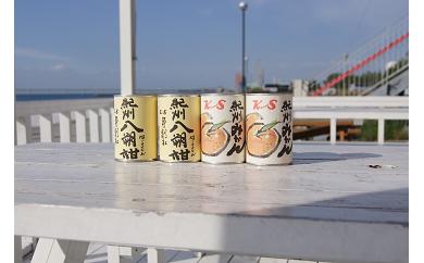 E-052 紀州みかんと紀州はっさくの缶詰セット