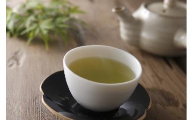 [№5682-0024]いずみ茶 華