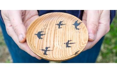 【宮内知子の木工作品】インテリアにも使える木工作家の漆で描いた<鳥の絵>お皿(小きいサイズ1枚)