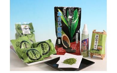 30-A-66 健康粉茶&お茶菓子セット