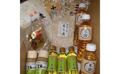 特選健康7種Aセット【健康寿命を伸ばそう!!】[0045-0406]