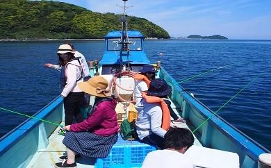 唐津湾船釣り体験 実施時期5月~10月の土曜日