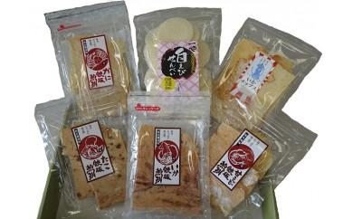 [№5683-0074]鉄板海鮮煎餅セット