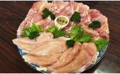 A29176 鶏肉消費量日本一の大分で育ちました!大分県産鶏(3kg)・通
