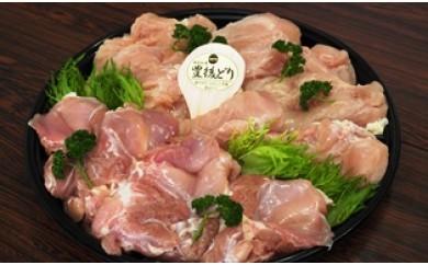 A29175 鶏肉にうるさい大分で生まれたブランド鶏!豊後どり(3kg)・通