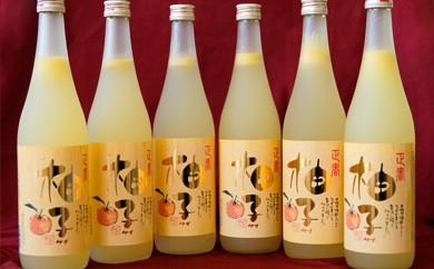 2-4 女性に人気ご当地リキュール 柚子リキュール6本セット