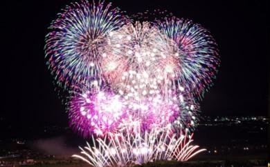 【H2901】小千谷を体感!おぢやまつり大花火大会(8月19日)特設ベンチシート