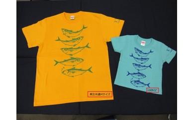 【L-12】子供用サバTシャツ(綿)