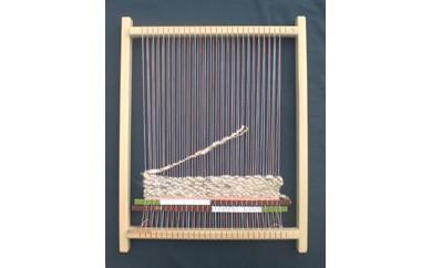 R008 かんたん手織り機 (大きめサイズ)【14000pt】