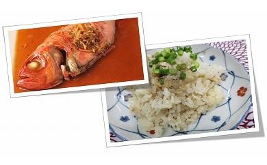 ご飯に混ぜるだけ!!温めるだけ!!銚子港水揚げ鯛料理セット