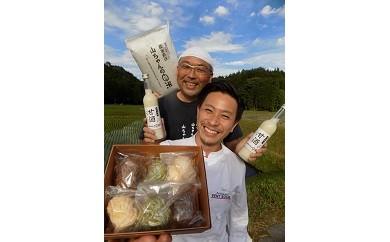 87.安心素材の米粉クッキー&甘酒セット『グルテンフリー』