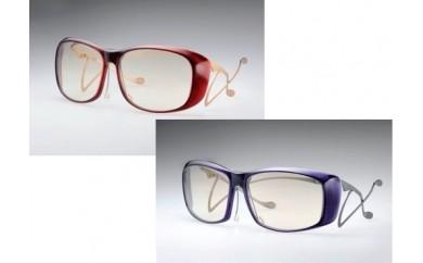 【12P】これは便利!眼鏡の上からもかけられるサングラス『マブシックナイン』