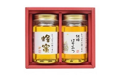 [№5656-0067]蜂蜜ギフト (AY-30)