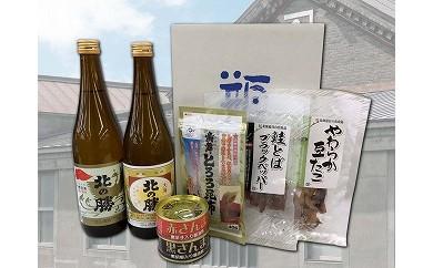 CA-37001 清酒北の勝(鳳凰・大海)・さんま缶・とろろ昆布・珍味2種類[338210]
