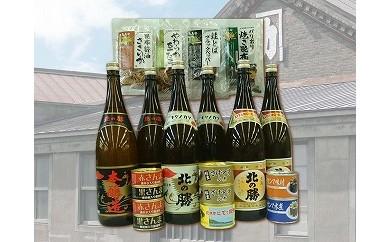 CC-37001 清酒北の勝(本醸造・鳳凰・大海)・さんま缶・さけ中骨水煮・てっぽう汁・珍味[338212]