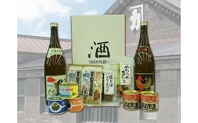 CB-37002 清酒北の勝(本醸造・鳳凰)・とろろ昆布・さんま缶・てっぽう汁・珍味[338214]