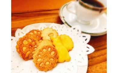 【板野町産れんこん使用】れんこんクッキー詰め合わせ(大)
