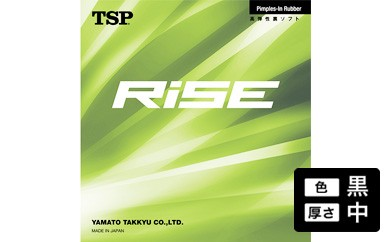 【Z-4】TSP製卓球ラバー ライズ(色:黒、厚さ:中)