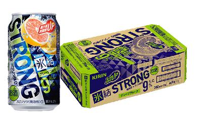 [№5656-0198]キリン福岡工場産 氷結ストロンググレープフルーツ350ml缶 24本
