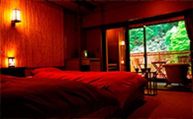 [№5659-0361]早太郎温泉「二人静」別邸一花一葉<擬洋室> 2名様宿泊券