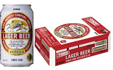[№5656-0136]キリンラガービール 350ml(24本)