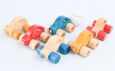 D-258 安心安全の日本製!!「優しい木の玩具 ミニミニカー」 2個