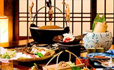 [№5659-0360]早太郎温泉「ホテルやまぶき」露天風呂付特別室 2名様宿泊券
