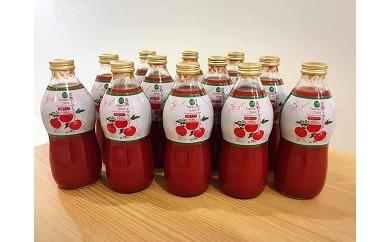 【25-1】トマトジュース(有塩瓶)
