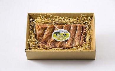 [0517]放牧豚バラ肉ベーコン(ブロック)1.0kg