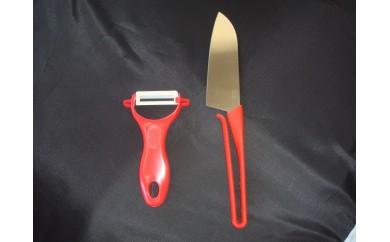 H6-04 新生活応援セット(包丁と皮むき器)