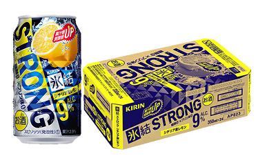 [№5656-0197]キリン福岡工場産 氷結ストロングシチリア産レモン350ml缶 24本
