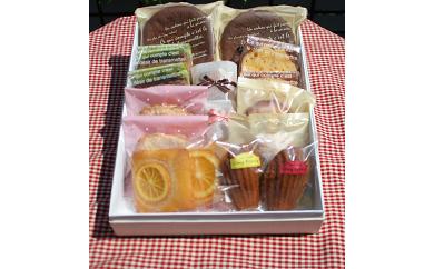 D-005 ケーキハウスの焼き菓子詰め合わせ