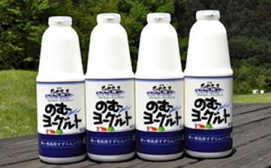 [№5659-0345]すずらん牛乳のむヨーグルト900ml×4本セット