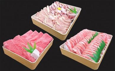 [№5990-0028]大和食べつくし詰合せ