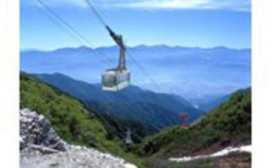 [№5659-0325]駒ヶ岳ロープウェイ往復券
