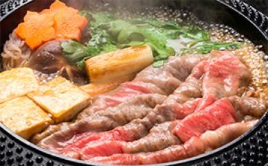 [№5659-0368]りんご和牛信州牛すき焼き用 ロース肉スライス600g