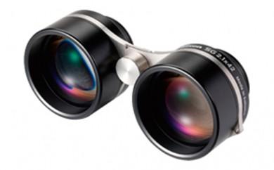 [№5659-0380]ビクセン「星座観察用双眼鏡 SG 2.1×42」
