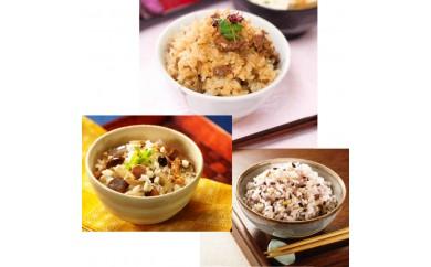 P3102 【九州のご飯の素セット 】<鶏めしの素×2、五目ごはんの素×2、十五穀米の素×1>