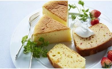 鹿島セントラルホテルのこだわりケーキセット(チーズケーキ&パウンドケーキ2種)
