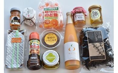 AY01 島の農産物・海産物お土産セレクション(小)【32000pt】