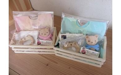 ひのきおもちゃ『赤ちゃんカスタネット&にぎにぎ』と『手染めスタイ』セット