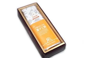 AC01 ネーブルの皮煮を使った、しっとりオレンジケーキ【5000pt】