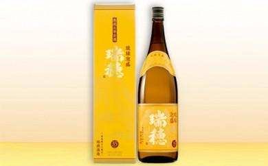 [№5787-0155]琉球泡盛 瑞穂 熟成三年古酒 1.8L 1本