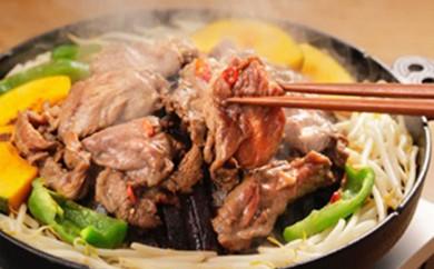 [№5524-0073]りくべつ鹿ジンギスカン (マイルド)&味噌漬け3種類セット