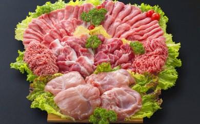 MJ-1403_都城産「おさつポーク」×都城産「南国スイート」×宮崎県産鶏 食べ比べセット