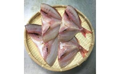 AH09【数量限定】鯛の干物(4枚)【25pt】