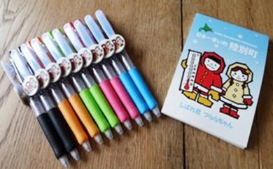[№5524-0060]しばれ君とつららちゃんのボールペンとメモ帳